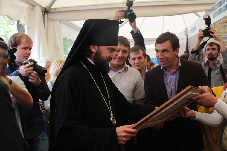 ВЕссентуках раскроются православная выставка икнижный форум