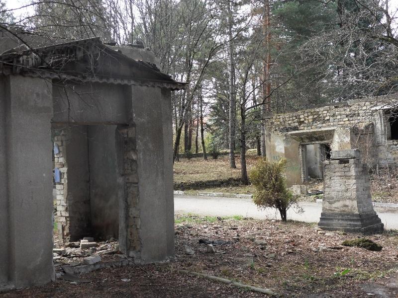 Кисловодск Комсомольский парк трущобы