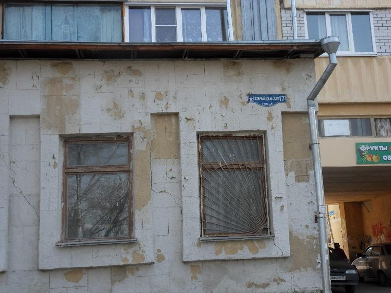 Кисловодск улица Азербайджанская дом 17
