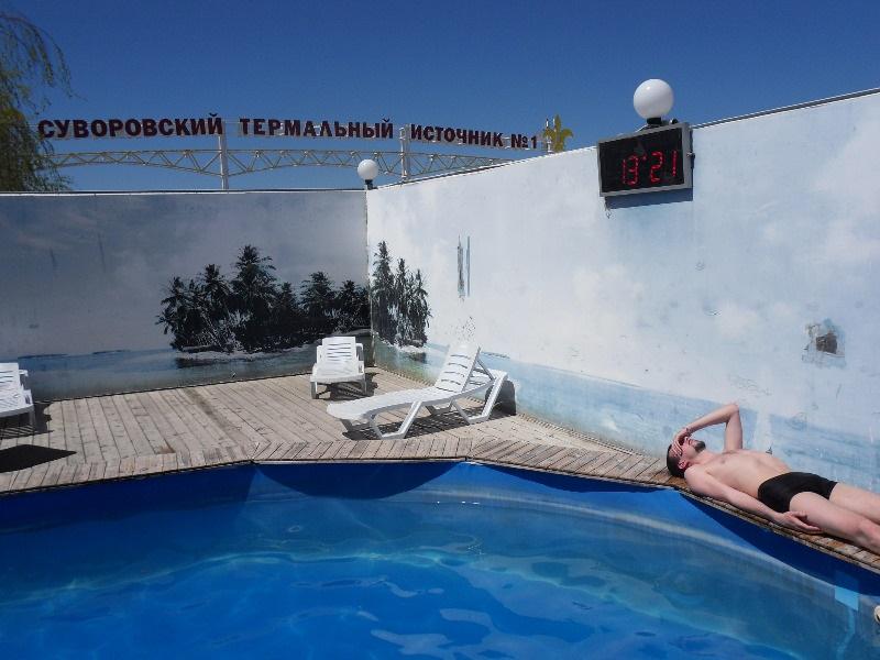 Суворовские термальные источники