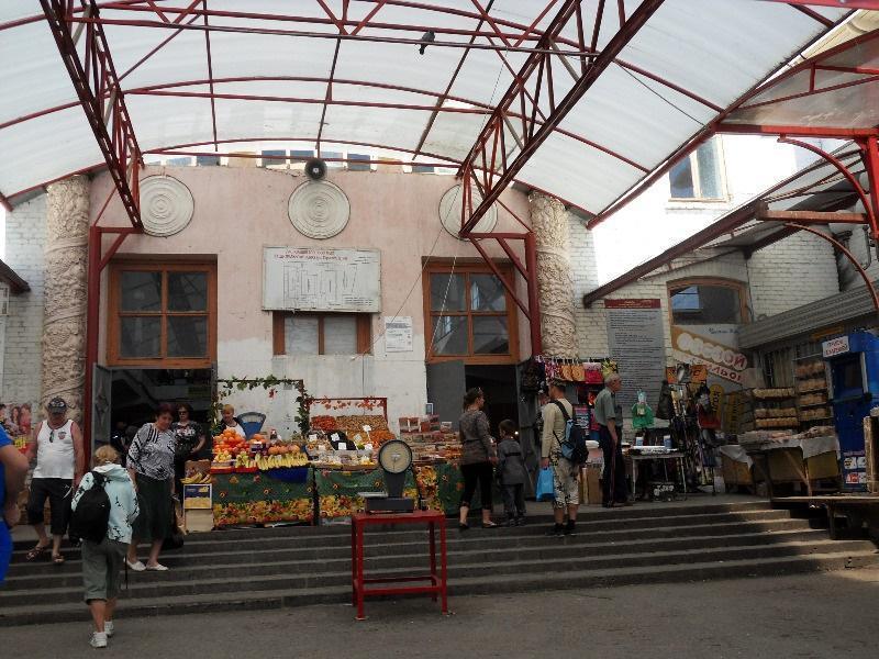 Кисловодск Рынок