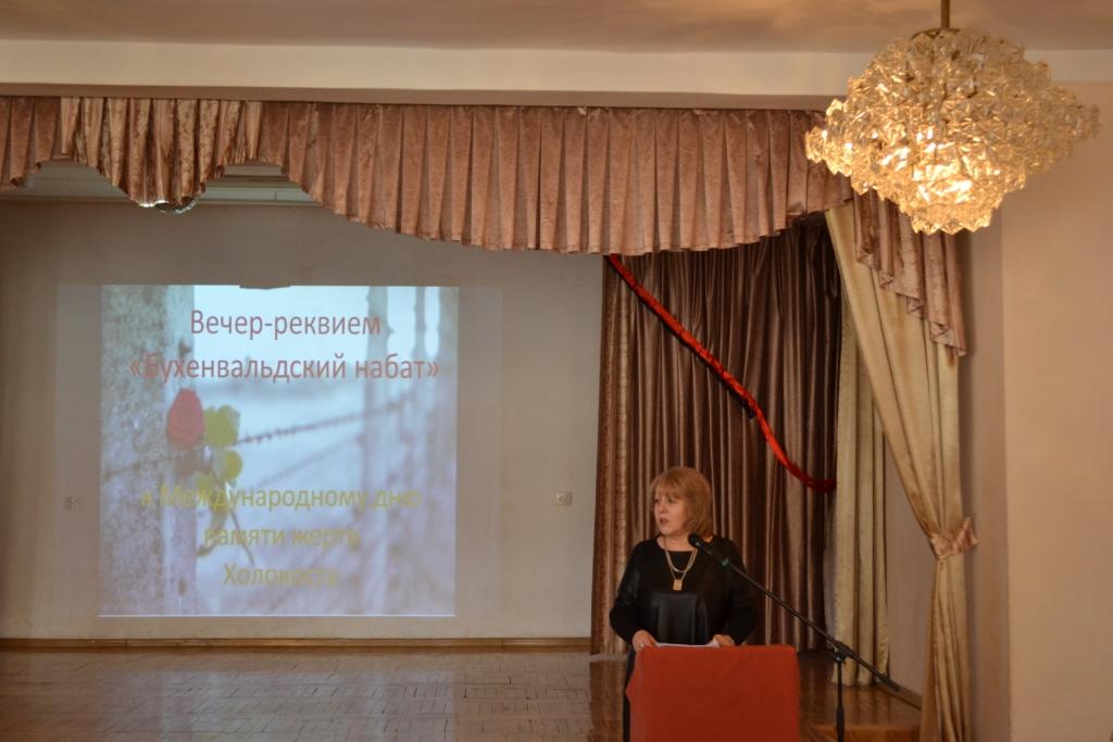 МИД: Память оХолокосте является составляющей государственной памяти украинского народа